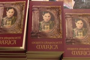 """""""MUȘATA FÂRȘEROATĂ MARICA"""", EVENIMENT EDITORIAL ÎNVĂLUIT ÎN AROMELE VINULUI ȘI ALE MÂNCĂRURILOR AROMÂNILOR DIN DOBROGEA"""