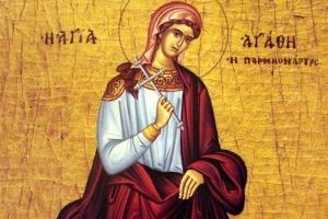 Sfânta Muceniță Agata, ocrotitoarea femeilor bolnave de cancer la sân