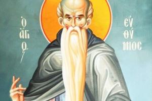 Sfântul Eftimie cel Mare
