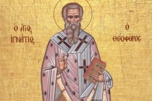 Aducerea moaștelor Sfântului Ignatie Teoforul