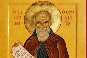 Sfântul Maxim Mărturisitorul