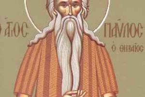 Sfântul Pavel Tebeul, pomenit pe 15 ianuarie