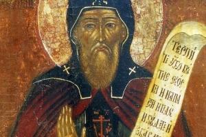 Sfântul Xenofont, pomenit pe 26 ianuarie