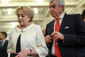 CE CONDIȚII PUNE ALDE: GUVERN CU 19 MINISTERE, DIN CARE CÂTE PATRU SĂ FIE PENTRU ALDE ȘI PRO ROMÂNIA. LA CE AR TREBUI SĂ RENUNȚE PSD?