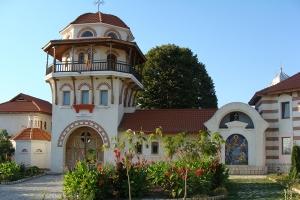 Muzeul Mănăstirii Dervent