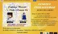CONSTANȚA: INVITAȚIE LA CONCERTUL EXTRAORDINAR ''CONFLUENZE MUSICALI. ROMÂNIA-ITALIA'', SUSȚINUT DE ARTIȘTII ANDREEA BRATU ȘI DOMENICO CALIA